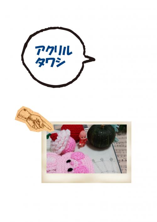 kyup-+縺ョ繧ウ繝斐・_convert_20130825192347