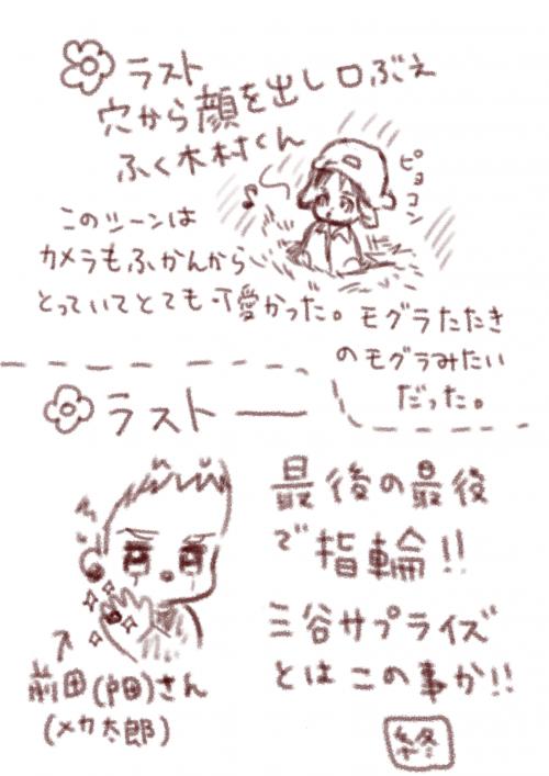 smap4+縺ョ繧ウ繝斐・_convert_20131003202924