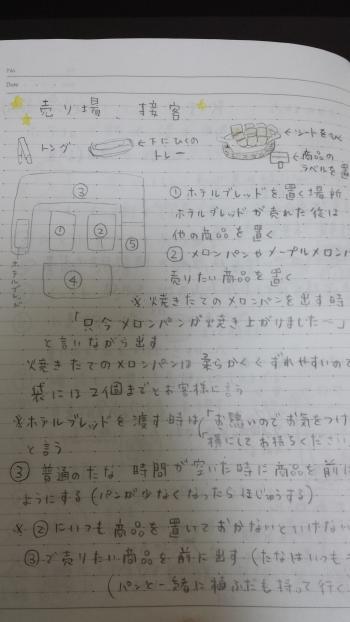20131121_002055_convert_20131121060130.jpg