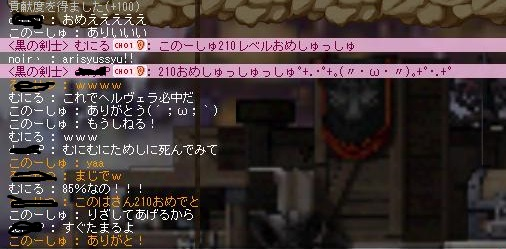 2_20140922105258ccf.jpg