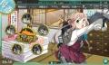 kanmusu_2013-10-27_16-56-36-578.jpg