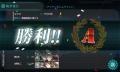 kanmusu_2013-11-04_20-53-17-234.jpg