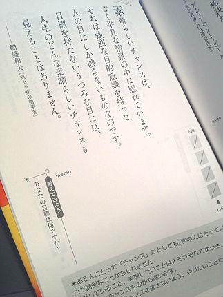https://blog-imgs-60-origin.fc2.com/k/o/s/kosstyle/20130725053214_20130725053742.jpg