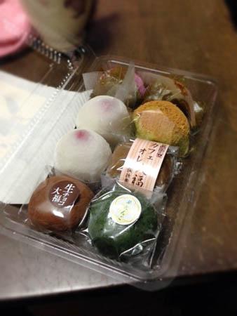 和菓子2014.2.14
