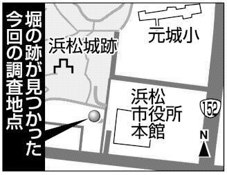 堀の跡が見つかった今回の調査地点 浜松城