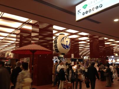 新歌舞伎座地下