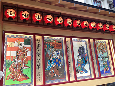 新歌舞伎座演目