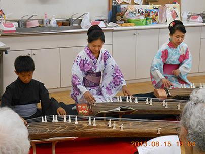 お琴教室八王子子供ボランティア演奏