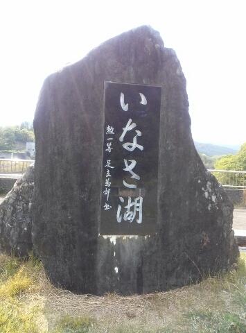 都田ダム2