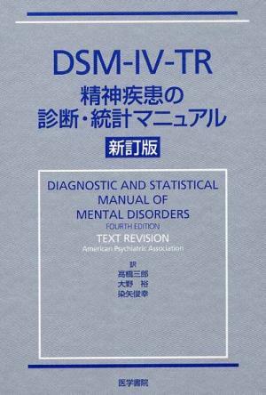 DSM.jpg