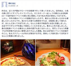 blog_2013_08_12_1.jpg