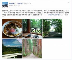 blog_2013_09_11_1.jpg