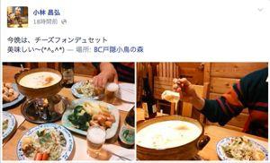 blog_2013_11_10_1.jpg