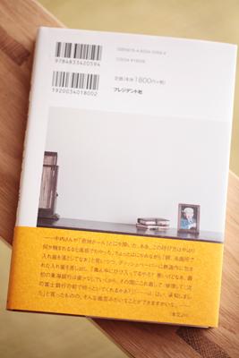 20130829_065.jpg