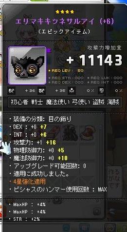 Maple130916_211846.jpg