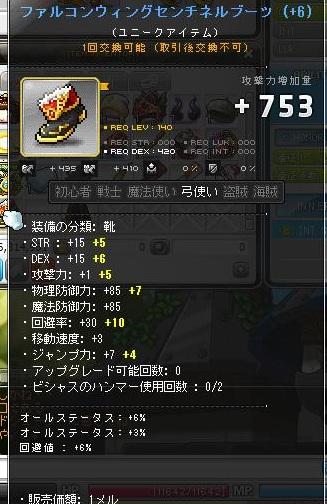 Maple131001_163023.jpg