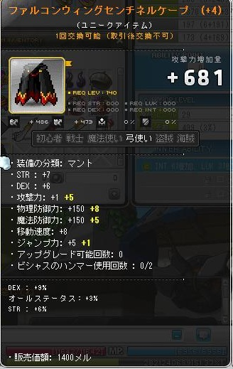 Maple131001_163026.jpg