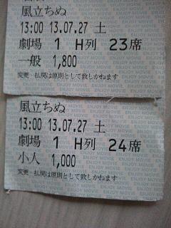20130727_165639.jpg