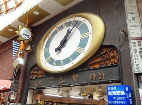 フジヤ時計店