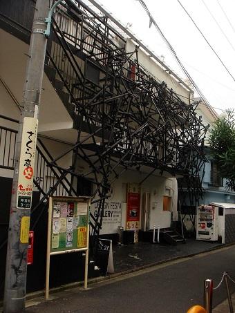 原宿駅周辺15