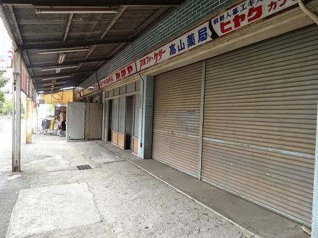 上沼田アパート18