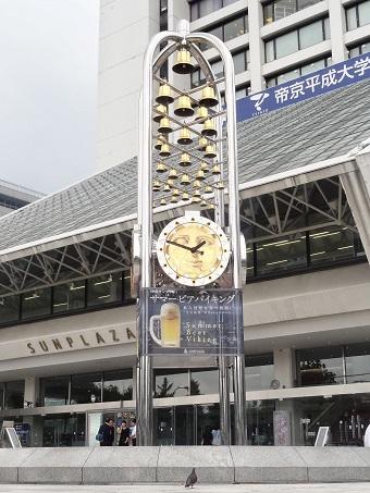中野サンプラザの時計1