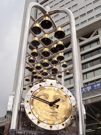 中野サンプラザの時計2