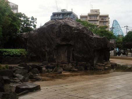天王公園岩山1