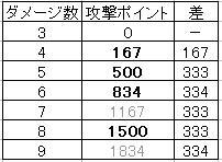 1122_3.jpg