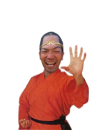 tashiru~