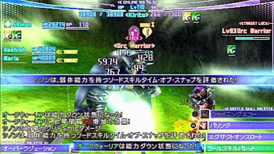 15_20130330101430.jpg