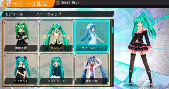 初音ミク -Project DIVA- F_8