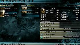 FF0-3-4 (8)