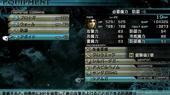 FF0-3-5 (11)