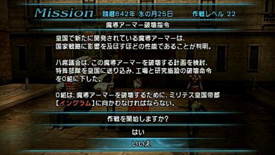 FF0-3-6 (2)