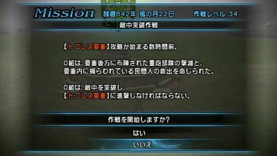 ff0-0-4 (2)