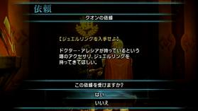 くおん3 (4)