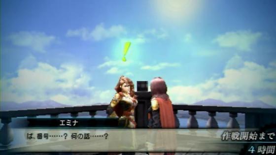 えみな5 (3)
