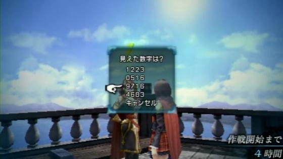 えみな5 (4)