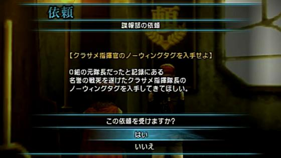 カヅサ4 (5)