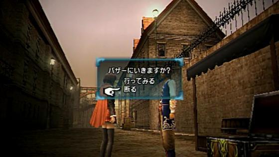 カヅサ5EX (2)