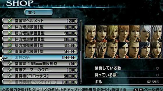 カヅサ5EX (4)