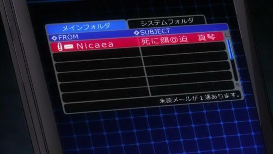 DS12] (38)