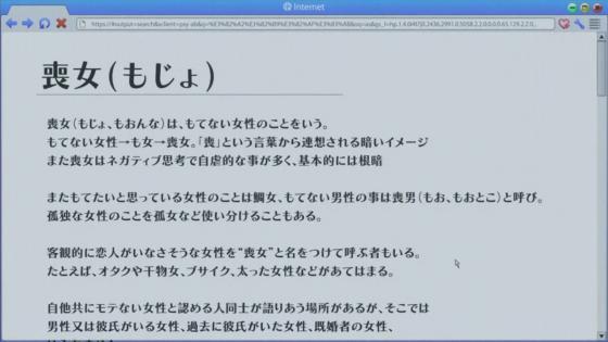 わたモテ1-1 (3)
