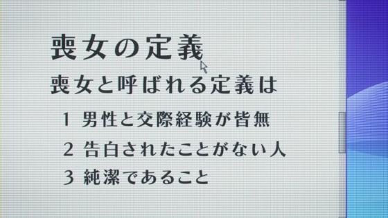 わたモテ1-1 (5)