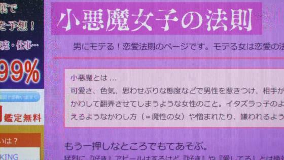 わたモテ1-3 (8)