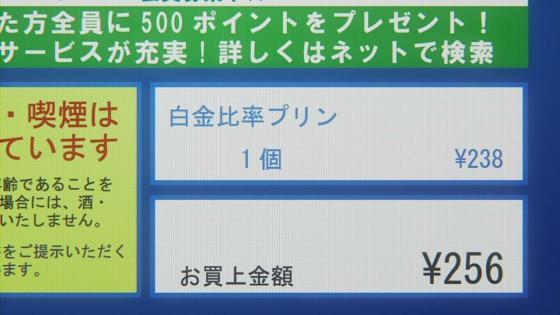 わたモテ1-3 (51)