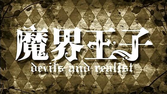 間甲斐王子1-1 (9)