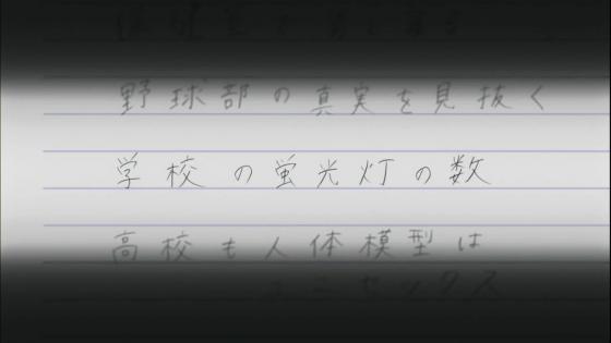 私モテ2-1 (44)