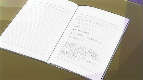 私モテ2-1 (49)